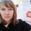 Picture of Екатерина Лисина